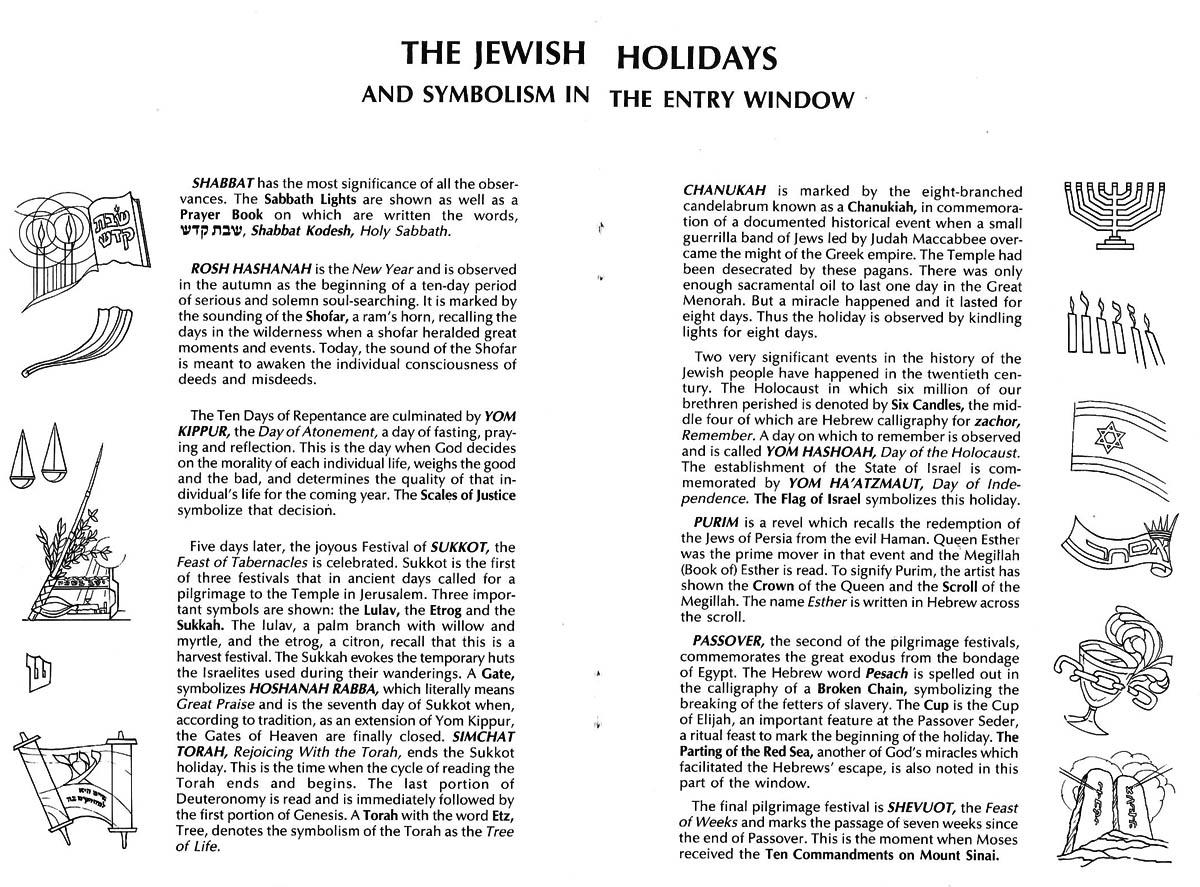 the-jewish-holidays-1200x887
