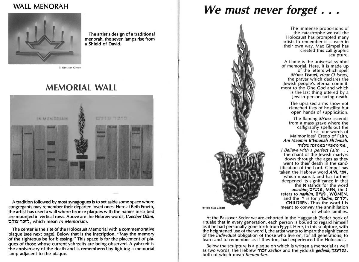 memorial-wall1200x877